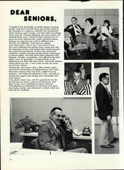 Page 12, 1976 Edition, Rhodes High School - Aries Yearbook (Cleveland, OH) online yearbook collection
