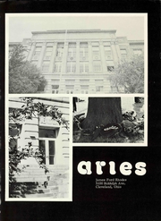 Page 7, 1976 Edition, Rhodes High School - Aries Yearbook (Cleveland, OH) online yearbook collection