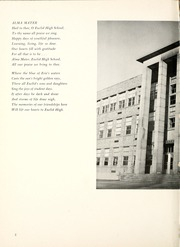 Page 6, 1962 Edition, Euclid High School - Euclidian Yearbook (Euclid, OH) online yearbook collection