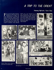 Page 16, 1988 Edition, Euclid High School - Euclidian Yearbook (Euclid, OH) online yearbook collection