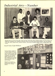 Page 14, 1976 Edition, South High School - Warrior Yearbook (Youngstown, OH) online yearbook collection
