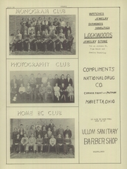 Page 14, 1937 Edition, Belpre High School - Belhio Yearbook (Belpre, OH) online yearbook collection