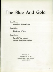 Page 5, 1958 Edition, Jackson Liberty High School - Blue and Gold Yearbook (Amsden, OH) online yearbook collection