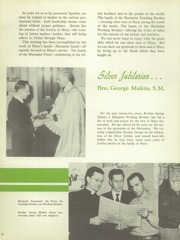 Page 16, 1952 Edition, Chaminade High School - Eagle Yearbook (Dayton, OH) online yearbook collection