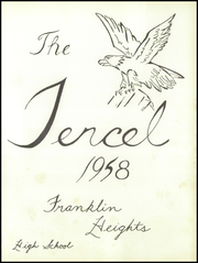 Page 5, 1958 Edition, Franklin Heights High School - Tercel Yearbook (Columbus, OH) online yearbook collection