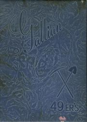 Page 1, 1949 Edition, Gallia County High School - Echo Yearbook (Gallipolis, OH) online yearbook collection