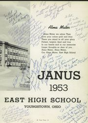 Page 7, 1953 Edition, East High School - Janus Yearbook (Youngstown, OH) online yearbook collection