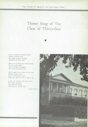 Page 7, 1934 Edition, Kenton High School - Echo Yearbook (Kenton, OH) online yearbook collection