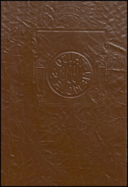 Page 2, 1938 Edition, Taylor High School - Thiso Memoirs Yearbook (Cleves, OH) online yearbook collection
