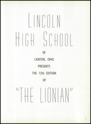 Page 5, 1954 Edition, Lincoln High School - Lionian Yearbook (Canton, OH) online yearbook collection
