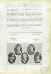 Page 23, 1926 Edition, Roosevelt High School - Teddy Memory Yearbook (Dayton, OH) online yearbook collection