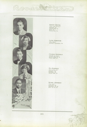 Roosevelt High School - Teddy Memory Yearbook (Dayton, OH) online yearbook collection, 1926 Edition, Page 49