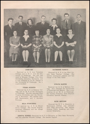 Page 13, 1945 Edition, Shadyside High School - Shadean Yearbook (Shadyside, OH) online yearbook collection