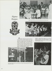 Page 264, 1974 Edition, University of Central Oklahoma - Bronze Yearbook (Edmond, OK) online yearbook collection