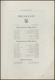 Page 7, 1925 Edition, Fairport Harding High School - Harbor Light Yearbook (Fairport Harbor, OH) online yearbook collection