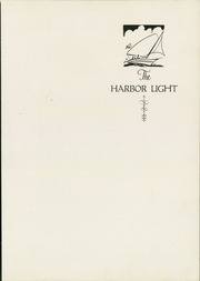 Page 5, 1944 Edition, Fairport Harding High School - Harbor Light Yearbook (Fairport Harbor, OH) online yearbook collection