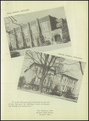 Page 7, 1949 Edition, Stryker High School - Panthian Yearbook (Stryker, OH) online yearbook collection