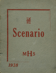 1938 Edition, Marlboro High School - Scenario Yearbook (Marlboro, OH)