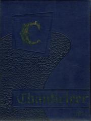 1954 Edition, Union Township High School - Chanticleer Yearbook (West Chester, OH)
