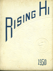 Page 1, 1950 Edition, Risingsun High School - Rising Hi Yearbook (Risingsun, OH) online yearbook collection