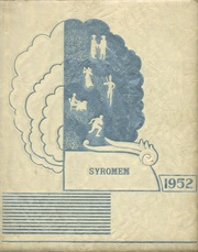Page 1, 1952 Edition, Homer High School - Cavalier Yearbook (Homerville, OH) online yearbook collection