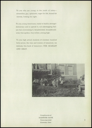 Page 7, 1947 Edition, Harpster High School - Crusader Yearbook (Harpster, OH) online yearbook collection