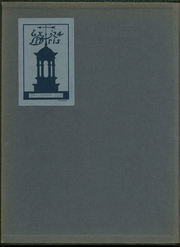 Page 2, 1924 Edition, East Night High School - Rostrum Yearbook (Cincinnati, OH) online yearbook collection