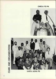 Page 152, 1980 Edition, Central State University - Centralian Yearbook (Wilberforce, OH) online yearbook collection