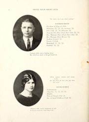 Page 4, 1924 Edition, Euclid Shore High School - Shore Log Yearbook (Euclid, OH) online yearbook collection