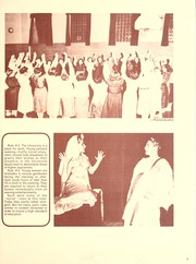 Page 13, 1978 Edition, Ashland University - Pine Whispers Yearbook (Ashland, OH) online yearbook collection