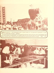 Page 15, 1978 Edition, Ashland University - Pine Whispers Yearbook (Ashland, OH) online yearbook collection