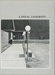 Page 11, 1975 Edition, Capital University - Capitalian Yearbook (Columbus, OH) online yearbook collection