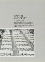 Page 7, 1975 Edition, Capital University - Capitalian Yearbook (Columbus, OH) online yearbook collection