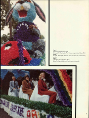 Page 13, 1979 Edition, Capital University - Capitalian Yearbook (Columbus, OH) online yearbook collection