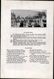 Page 7, 1935 Edition, Indianola Junior High School - Echo Yearbook (Columbus, OH) online yearbook collection