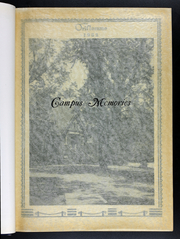 Page 13, 1932 Edition, Franklin and Marshall College - Oriflamme Yearbook (Lancaster, PA) online yearbook collection