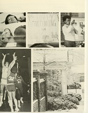 Page 7, 1982 Edition, Augusta College - White Columns Yearbook (Augusta, GA) online yearbook collection