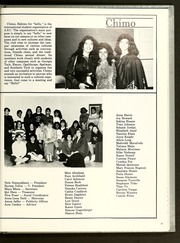 Page 95, 1988 Edition, Agnes Scott College - Silhouette Yearbook (Decatur, GA) online yearbook collection