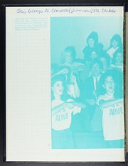 Page 2, 1984 Edition, Putnam City West High School - Patriot Profile Yearbook (Oklahoma City, OK) online yearbook collection