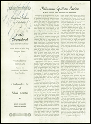 Page 12, 1948 Edition, Enid High School - Quill Yearbook (Enid, OK) online yearbook collection