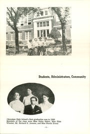 Page 10, 1955 Edition, Okmulgee High School - Torchlight Yearbook (Okmulgee, OK) online yearbook collection