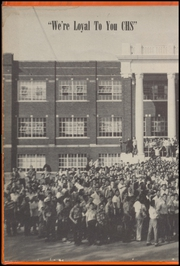 Page 2, 1954 Edition, Cushing High School - Oiler Yearbook (Cushing, OK) online yearbook collection