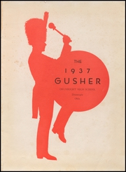 Page 5, 1937 Edition, Drumright High School - Gusher Yearbook (Drumright, OK) online yearbook collection