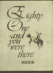 1981 Edition, Hulbert High School - Rider Yearbook (Hulbert, OK)