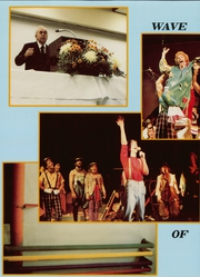 Page 16, 1982 Edition, University of Tulsa - Kendallabrum (Tulsa, OK) online yearbook collection