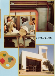 Page 17, 1982 Edition, University of Tulsa - Kendallabrum (Tulsa, OK) online yearbook collection