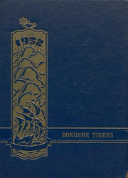 Bokoshe High School - Tigers Yearbook (Bokoshe, OK) online yearbook collection, 1952 Edition, Page 1