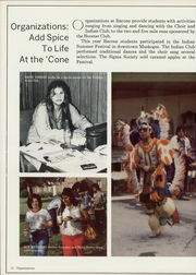 Page 16, 1982 Edition, Bacone College - Warrior Yearbook (Muskogee, OK) online yearbook collection