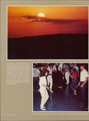 Page 14, 1986 Edition, Eastern Oklahoma State College - Mountaineer Yearbook (Wilburton, OK) online yearbook collection