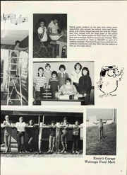 Page 9, 1980 Edition, Hitchcock Grade School - Trojan Yearbook (Hitchcock, OK) online yearbook collection
